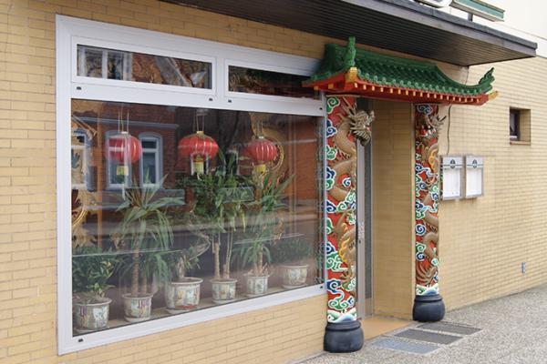 fenster-einbau-asia-chinese-tischlerei-verden